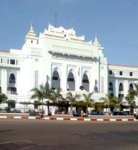 City Hall Yangon